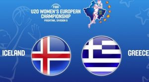 LIVE STREAM: Ισλανδία – Ελλάδα (Νέες Γυναίκες)
