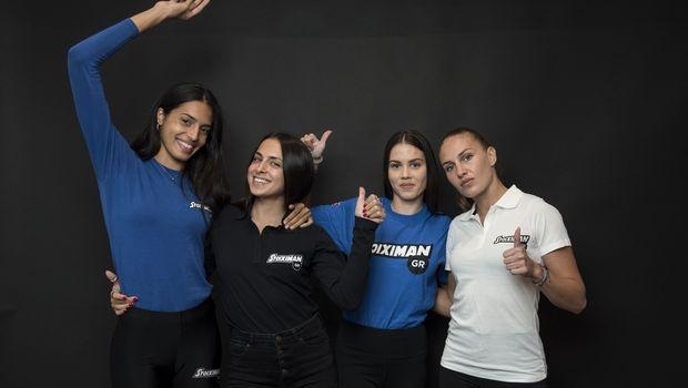 Γυναικεία υπόθεση: Οι αθλήτριες της Stoiximan είδαν ΑΕΚ - Μπάγερν στο σπίτι μας