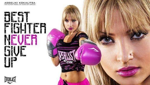 Έκπληξη με kickboxer στο Survivor!