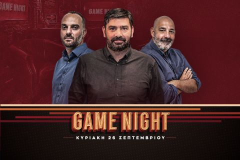 Οι Παντελής Βλαχόπουλος, Θέμης Καίσαρης και Τσάρλυ στην Game Night