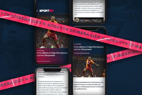 Γκάρι Ροντρίγκες: Η απόλυτη επιβεβαίωση του SPORT24 για τη μεταγραφή του στον Ολυμπιακό