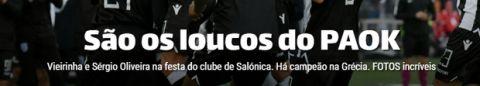 """Αποθεώνουν τους """"τρελούς του ΠΑΟΚ"""" στην Πορτογαλία"""