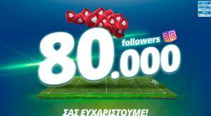 Το Instagram της Super League ξεπέρασε τους 80.000 φίλους!