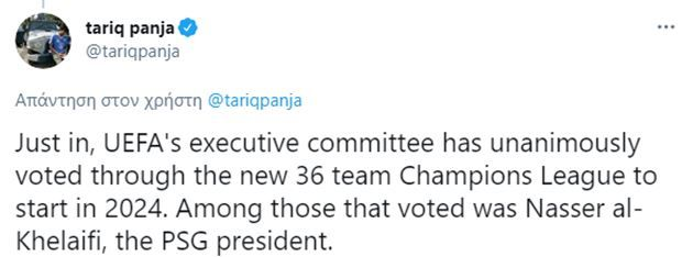 Υπερψηφίστηκε ομόφωνα το νέο Champions League των 36 ομάδων