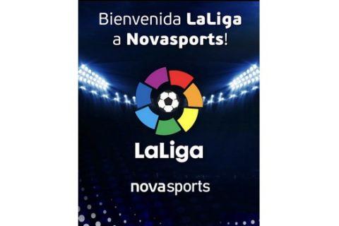 Bienvenida La Liga a Νovasports!