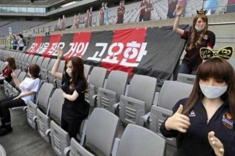 Βαρύ πρόστιμο στην FC Seoul για τις κούκλες του σεξ στις εξέδρες