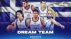 FIBA: Αυτή είναι η Dream Team της Ελλάδας