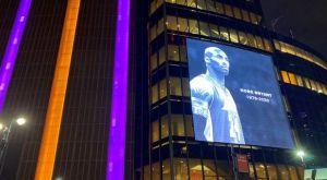 Κόμπι Μπράιαντ: Το Μάντισον Σκουέρ Γκάρντεν φωτίστηκε στα χρώματα των Λέικερς