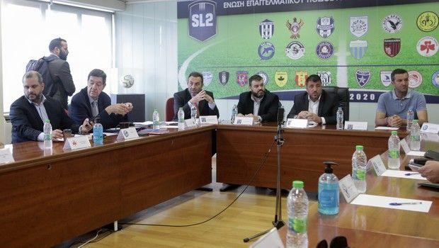 Super League 2: Αναβλήθηκε η συνάντηση με Super League 1 και ΕΠΟ