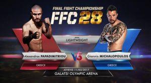 Παπαδημητρίου vs. Μιχαλόπουλος: «Μπόμπα» το poster του FFC για το μεγάλο ελληνικό ντέρμπι!