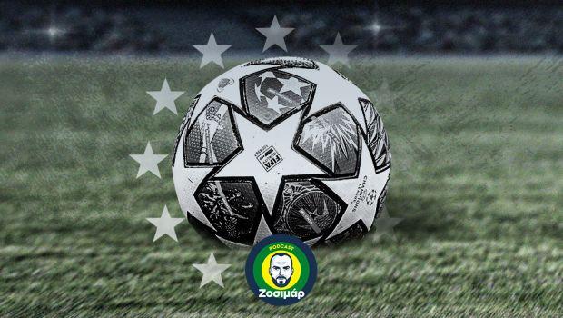 European Super League: Το καρφί στο φέρετρο | SPORT 24