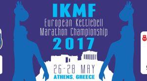 Sport24 & Sport24 Radio Επίσημοι Χορηγοί στο 2ο Πανευρωπαϊκό Πρωτάθλημα Μαραθωνίου και Ημιμαραθωνιου με Kettlebell IKMF