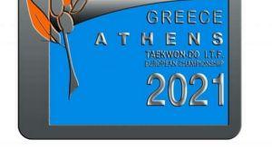 Στην Αθήνα το Ευρωπαϊκό ταε κβο ντό του 2021