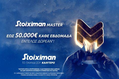 Stoiximan Master με Εθνικές & έως 50.000€ εντελώς δωρεάν*