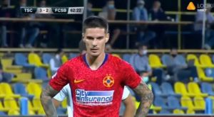 Europa League: 14 κρούσματα κορονοϊού η Στεάουα πριν το ματς με την Λίμπερετς
