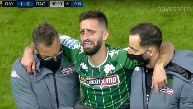 Ολυμπιακός - Παναθηναϊκός: Τραυματίστηκε και αποχώρησε με κλάματα ο Σαβιέρ