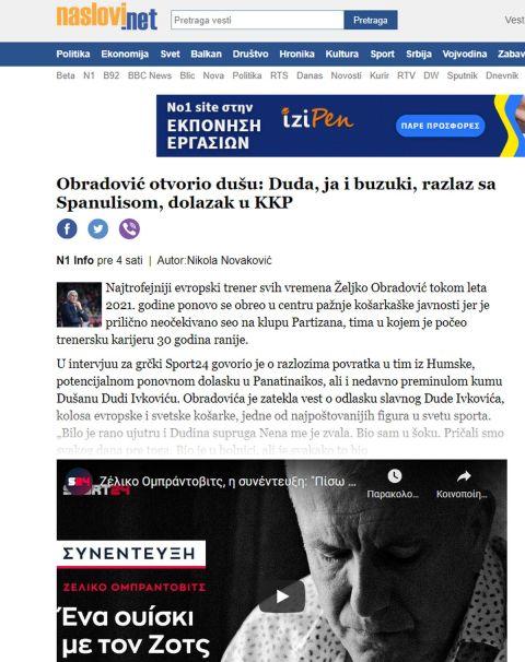 """""""Στα πρόθυρα των δακρύων ο Ομπράντοβιτς για Ίβκοβιτς"""": Ο Τύπος της Σερβίας για τη μεγάλη συνέντευξη στο SPORT24"""