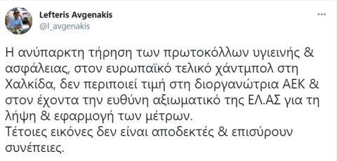 Η ανάρτηση του Λευτέρη Αυγενάκη για τα όσα συνέβησαν στο Κλειστό της Χαλκίδας