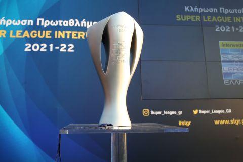 Στιγμιότυπο από την κλήρωση της Super League Interwetten για τη σεζόν 2021-22