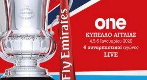 Το Κύπελλο Αγγλίας στο ΟΝΕ Channel