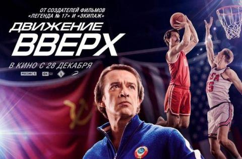 Ρωσικό μπλοκμπάστερ με ... ΕΣΣΔ!