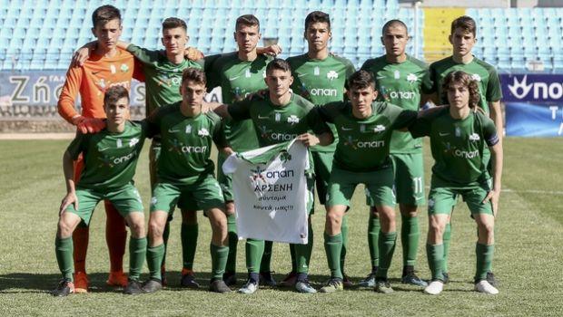 Φιλικό Κ-16: Παναθηναϊκός - Ολυμπιακός 1-0
