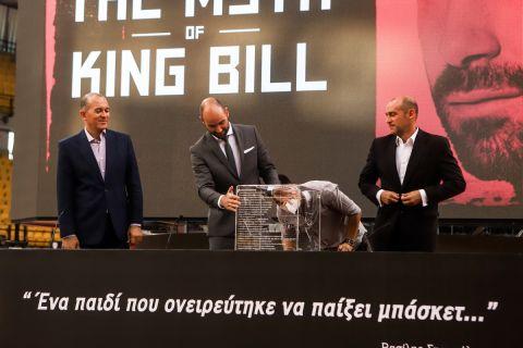 """Ο Κύβος """"Σύστημα Σπανούλη"""" το δώρο του Ολυμπιακού στον Kill Bill"""