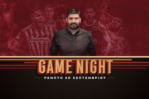 Game Night την Πέμπτη στις 22:15 για τις ευρωπαϊκές μάχες Ολυμπιακού, ΠΑΟΚ και την πρεμιέρα του Παναθηναϊκού στη EuroLeague
