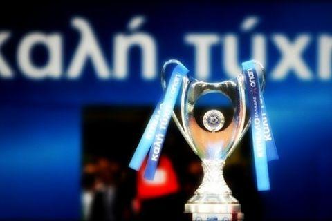 Η δομή του Κυπέλλου Ελλάδος και του Κυπέλλου Γ' Εθνικής