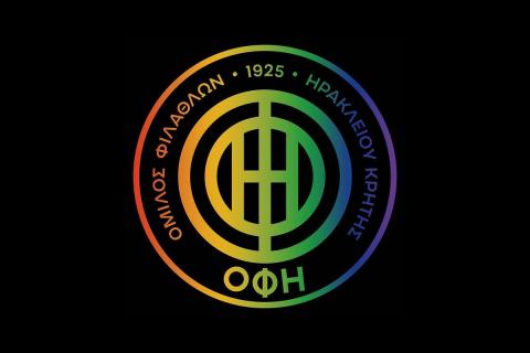 Το λογότυπο του ΟΦΗ με τα χρώματα της ΛΟΑΤΚΙ+ κοινότητας