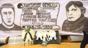 Το συγκινητικό βίντεο της ΚΑΕ ΠΑΟΚ για τα θύματα των Τεμπών