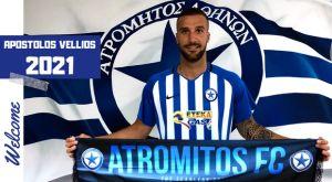 Ατρόμητος: Ανακοίνωσε τον Βέλλιο που υπέγραψε έως το 2021
