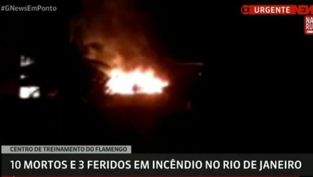 VIDEO: Έτσι ξέσπασε η φωτιά στο προπονητικό της Φλαμένγκο