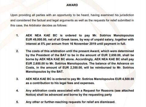 Οι οφειλές της ΑΕΚ προς τον Σωτήρη Μανωλόπουλο