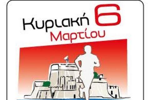 Βγήκαν τα επίσημα αποτελέσματα του Μαραθωνίου του Ναυπλίου