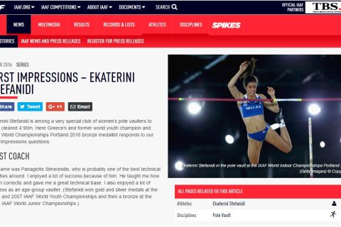 Η εξομολόγηση της Στεφανίδη στην IAAF