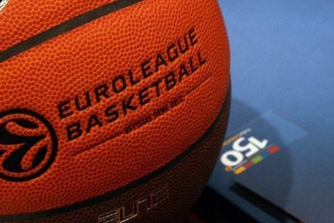 """Διήμερο Euroleague, αλλάζει ο """"Γαύρος"""""""