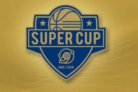 Σε κυκλοφορία τα εισιτήρια των ημιτελικών του 2ου Super Cup