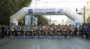 Μαραθώνιος Αθήνας: Πάνω από 60.000 δρομείς θα τρέξουν στον αγώνα