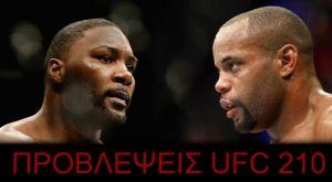 Προβλέψεις για το UFC 210