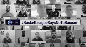 """Οι πρωταγωνιστές της Basket League φωνάζουν """"όχι στον ρατσισμό"""""""