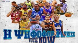 EKO All-Star Game: Εντυπωσιακός αριθμός ψήφων για τη γιορτή του μπάσκετ