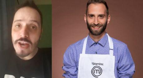 Ο Αλέξανδρος Τσουβέλας μιμείται τον Τζώρτζη του Master Chef!