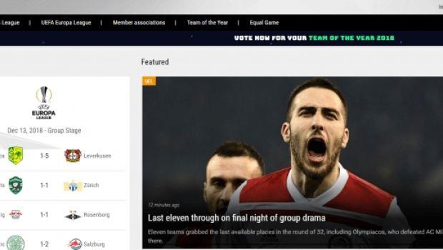 Ολυμπιακός: Πρώτο θέμα στην UEFA ο άθλος με τη Μίλαν