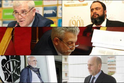 Κρίσιμη συνάντηση για το μέλλον του Ελληνικού ποδοσφαίρου