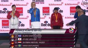 Παγκόσμια Πρωταθλήτρια στο Καράτε η Έλενα Χατζηλιάδου