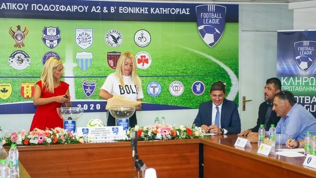 Όλο το πρόγραμμα της Football League 2019-20 (photos)
