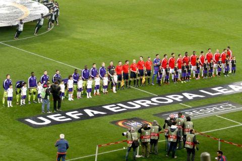 Πρόστιμο 25.000 ευρώ από την UEFA