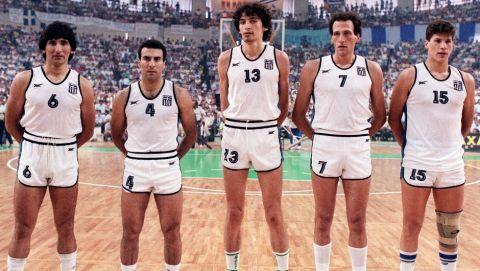 Η αρχική πεντάδα της Εθνικής στο EuroBasket 1987