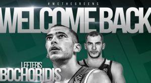 Παναθηναϊκός: Επίσημα ξανά στα πράσινα ο Μποχωρίδης